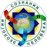 Эмблема Экология Сознания Человека
