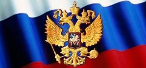 ЭкоБиоПсихология, Флаг России