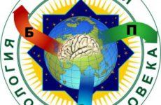 Проект Сталкер— программа планирования будущего