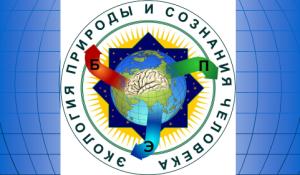 Экобиопсихология, геннадий Шилин
