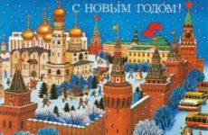 C Новым Годом— первым шагом цивилизации в эру Водолея!