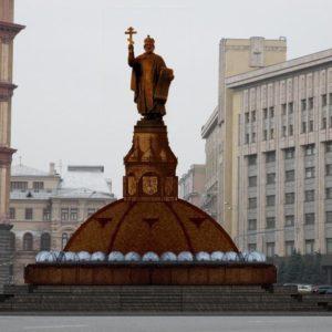 Всероссийское научно-просветительское движение «Наше время»